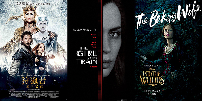 Gallery Updates: The Girl On The Train, The Huntsman Winter's War & Into The Woods